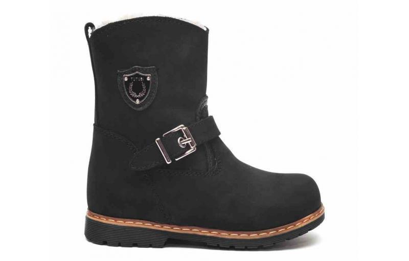 Зимние ботинки для девочек и мальчиков (Нет в наличии) Tutubi 3019 (07)