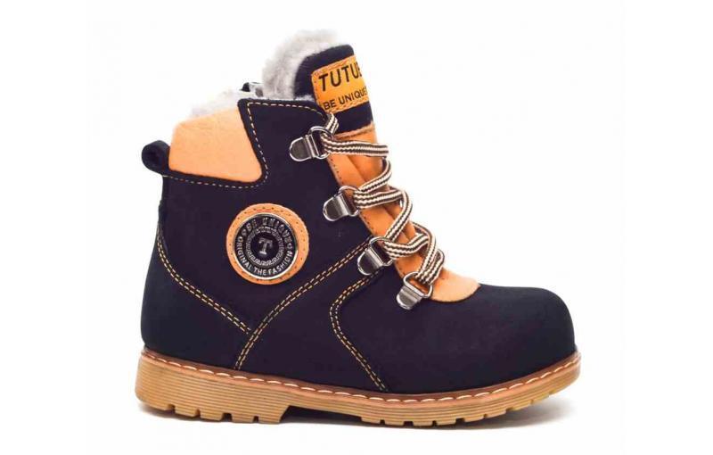 Зимние ботинки для мальчиков. Tutubi. Турция 3007 (09)
