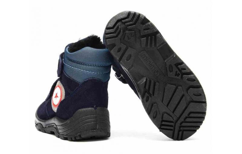 Зимові черевички для хлопчиків 5011-66-5B (5011-20)