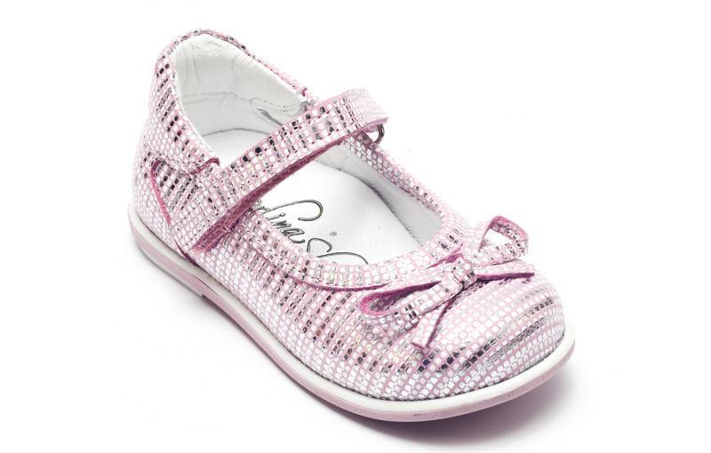 Туфельки для дівчаток Perlina-111 (1)