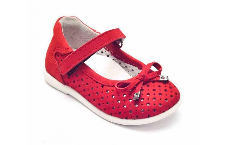 Туфлі perlina-258-7