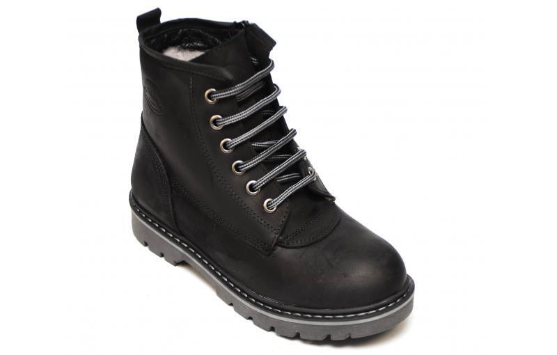 Ботинки для мальчика (нет в наличии) Perlina 908-2