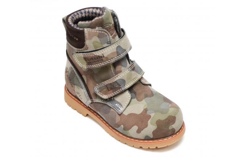 Ботинки для мальчика  Tutubi 1013 (17)