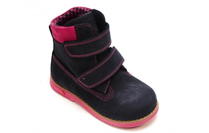 Ботинки для девочки Tutubi 1028 (15)