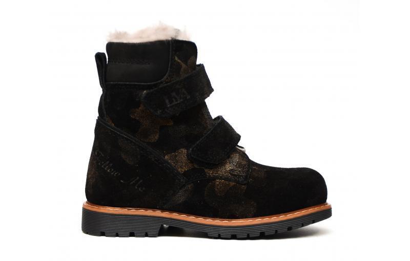 Ботинки для мальчика и девочки Tutubi 1013 (16)